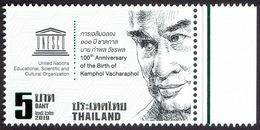 Thailand 2019, 100th Anniversary Of The Birth Of Kamphol Vacharaphol - Thailand