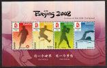 Zm1045a Zambia 2008, SG 1045a, Beijing Olympic Games (football, Hurdles, Boxing + Swimming)  MNH - Zambia (1965-...)