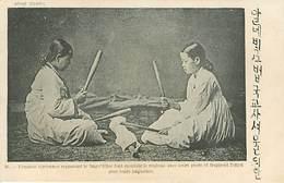 Seoul  Femmes Coréennes Repassant Leurs Linge - Korea, South