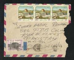 Saudi Arabia Air Mail Postal Used Cover Al Kharj To Pakistan Palestine Mosque  AS PER SCAN - Arabia Saudita