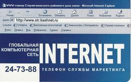 Russia - Sterlitamak Internet Without Code - Russie