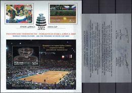 Russia, 2003, Mi. 1061-62, Sc. 6749-50, SG 7160-61, Davis Cup Tennis Championships, MNH - Unused Stamps