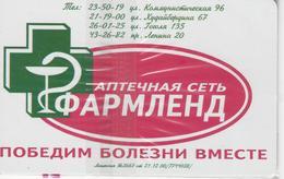 Russia - Sterlitamak Farmalend 90 MINT - Russie