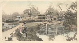 JAPON - Unclassified