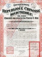 Chine: Chemin De Fer LUNG-TSING-U-HAI; 8% Bon Du Trésor De 1920 - Chemin De Fer & Tramway