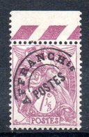 FRANCE - YT Préo N° 42 - Neuf ** - MNH - Cote: 1,50 € - 1893-1947