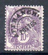 FRANCE - YT Préo N° 43 - Neuf ** - MNH - Cote: 3,00 € - 1893-1947