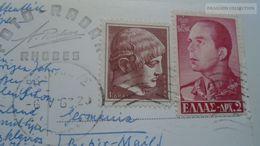 D166874 Greece Rhodes Rodos Rodi - Stamps - Griekenland