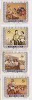 1955, China, Five Year Plan, 5 Blank Stamps + 1 Redeemed, Series - 1949 - ... Volksrepublik