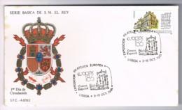 España, 1986, Europex 86 - 1931-Hoy: 2ª República - ... Juan Carlos I