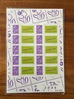 """BLOC FEUILLET PERSONNALISÉ MARIANNE DE LAMOUCHE Avec Vignette """"Timbre Plus""""  Y&T F3916A - 2006 - Neuf Sous Blister ** - Personalized Stamps"""
