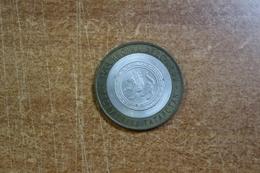 Russia 10 Rubles 2005 Republic Of Tatarstan (bimetal) - Russia