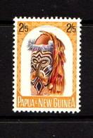 PAPUA  NEW  GUINEA    1964    Native  Artefacts    2/5  Watam  Head        MH - Papua New Guinea