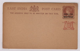 Soleil Serpent Entier Postal Surchargé Gwalior Inde - Astrologie