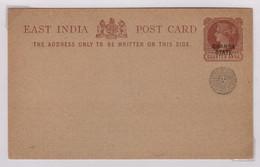 Soleil Entier Postal Surchargé Chamba State Inde - Astrologie