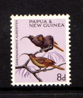 PAPUA  NEW  GUINEA    1964    Various  Designs    8d  Lilac    MNH - Papua New Guinea