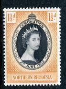 Northern Rhodesia 1953 QEII Coronation MNH (SG 60) - Northern Rhodesia (...-1963)