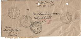 PAKISTAN 1954 Airmail Jehangir's Mousoleum 1½ Anna 7th Anniversary Of Independence - Cheques & Traverler's Cheques