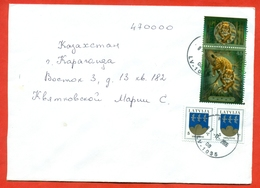 Latvia 2006. Envelope Passed The Mail. Lynx. - Big Cats (cats Of Prey)