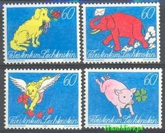 Liechtenstein 1994 Mi 1085-1088 MNH ( ZE1 LCH1085-1088 ) - Chiens