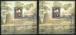 Laos 2019 -  Perforate & Imperforate SS ASEAN Post Joint Issue / National Costume - Laos