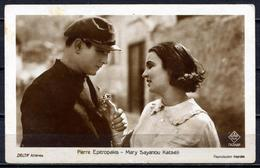 Greece Pоstсard Actors саrtе Postаlе Converted - Grecia