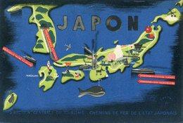 JEUX OLYMIQUES 1940(JAPON) - Jeux Olympiques