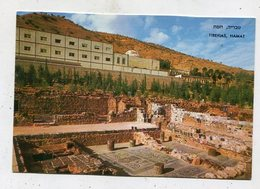 ISRAEL - AK 360436 Tiberias - Hamat - Partial View Of The Ancient Synagogue - Israël