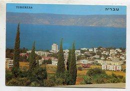 ISRAEL - AK 360441 Tiberias - Israël