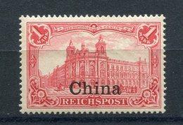 Deutsche Post In China Mi Nr. 24* - Geprüft - Bureau: Chine