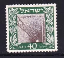 ISRAEL, 1949, Unused Hinged Stamp(s), Without Tab, Petah Tiqwe, SG17, Scannr. 17550 - Israël