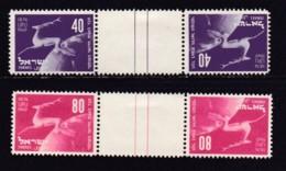 ISRAEL, 1950, Unused Hinged Stamp(s), Without Tab, U.P.U., SG27-28, Scannr. 17553, Tete Bech - Israël