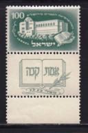 ISRAEL, 1950, Unused Hinged Stamp(s), With Tab, University, SG31, Scannr. 17554, - Israël
