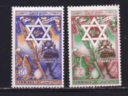 ISRAEL, 1950, Unused Hinged Stamp(s), Without Tab, New Yera - David Star, SG38-39 Scannr. 17556 - Israël