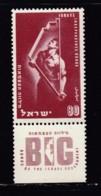 ISRAEL, 1951, Unused Mint Stamp(s), With Tab, Indepenmdence Bonds, SG55, Scannr. 17558 - Israël
