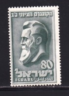 ISRAEL, 1951, Unused Hinged Stamp(s), Withouy Tab, State Israel, SG61, Scannr. 17566 - Israël
