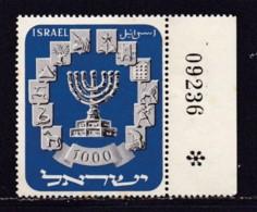 ISRAEL, 1952, Unused MintStamp(s), With Tab, Menora & Emblems, SG 64a, Scannr.17562 - Israël