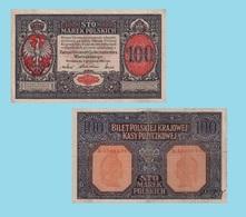 POLAND 100 MAREK 1916 - Pologne