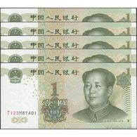 TWN - CHINA 895d - 1 Yuan 1999 (2018) DEALERS LOT X 5 - Prefix T123H UNC - Chine