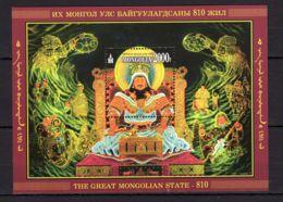 Mongolia 2016 The Great Mongolian State MNH - History