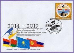 Kazakhstan 2019. FDC. 5th Anniversary Of EAEU. Nur-Sultan - Kazakhstan