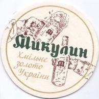 #D232-161 Viltje Ukraïne - Beer Mats
