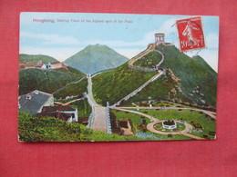 China (Hong Kong) Resting Place Of The Highest Spot Of The Peak   -ref    3570 - China (Hongkong)