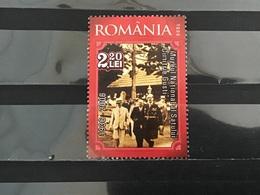 Roemenië / Romania - 70 Jaar Dorpsmuseum (2.20) 2006 - 1948-.... Repúblicas
