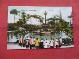 > China (Hong Kong)      Public Garden     -ref    3570 - China (Hong Kong)