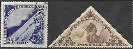 Tannu Tuva   1935   Sc#59 & #69 Used  2016 Scott Value $3.85 - Tuva