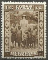Belgian Congo - 1936 Queen Astrid MH *    Sc B23 - Belgian Congo