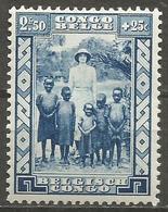 Belgian Congo - 1936 Queen Astrid MH *    Sc B25 - Belgian Congo