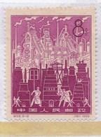 1959, China, China Achievements, Iron And Steel Production, 2 Net Marks - Neufs