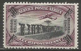 Belgian Congo - 1930 Airmail Safari Porters MH *    Sc C6 - Belgian Congo